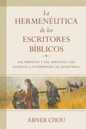 La hermenéutica de los escritores bíblicos